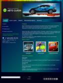 Сайт компании по покраске авто